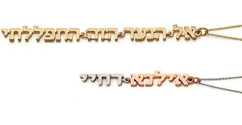 <strong>Written in Gold</strong>