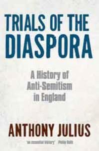 TrialsDiaspora