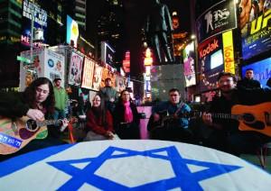 Students at an Israeli Peace Week rally/Meir Pliskin