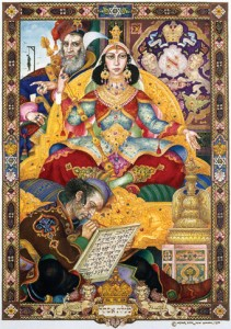 Queen Esther and Mordechai.  The Book of Esther. New Canaan, 1950. (Original art: Sussi Collection, Chicago.) Reproduced with the cooperation of  The Arthur Szyk Society, www.szyk.org .