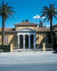 Cyprus Museum. Photo courtesy of  the Cyprus Tourism Organization