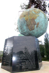 Shem Olam memorial. Photo by Esther Hecht