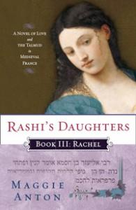booksRashi_Rachel