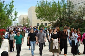 Ariel University Center has a diverse student body/ Oded Antman