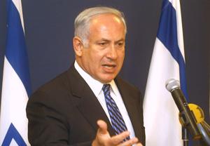 letter-Netanyahu300