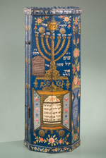 Torah case from Persia:  Courtesy of the  Derfner Judaica Museum