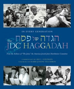 passover-Haggadah_Cover300