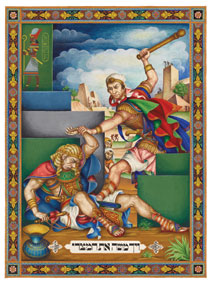 All images Reproduced with the cooperation of  The Arthur Szyk Society, Burlingame, California, www.szyk.org