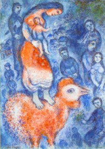'La famille et le coq,' Pierre and Tana Matisse  Foundation/2012 Artists Rights Society (ARS),  New York/ ADAGP, Paris.