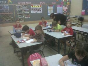 A class at the Matara School in Petah Tikva. Courtesy of Olena Tabachna.