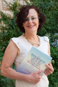 Dorit Adler, Hadassah–Ein Kerem's chief dietitian.