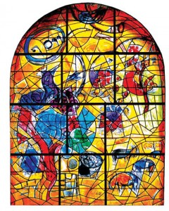Hadassah Chagall Windows reproduced with kind permission of the Comité Marc Chagall. © Windows by Marc Chagall  created jointly with Charles Marq/ADAGP. CHAGALL®  and MARC CHAGALL® are registered trademarks owned  by the Comité Marc Chagallype text here