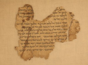 A section of the Book of War Scroll. All photographs by Matthew Peyton/Courtesy of The Franklin Institute.