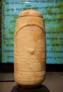 Jar found in Qumran