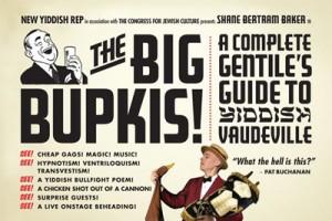 BigBupkis