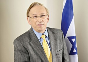 Bertold Fridlender.  Photo courtesy of Hadassah Academic College.