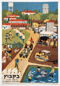 'In the Kibbutz,' issued by the Jewish National Fund,  Jerusalem. Offset lithograph Gift of Roberta Steiner,  The Magnes Collection of Jewish Art and Life,  Bancroft Library, UC Berkeley.