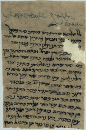 Photo courtesy of National Library of Israel.