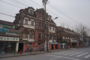 Shanghai Ghetto.