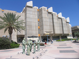 The library at Ben-Gurion University of the Negev. Photo by Esther Hecht.