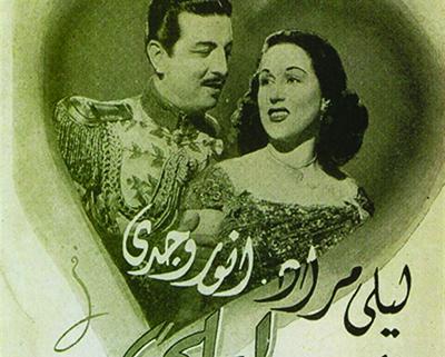 arabicmovieHR