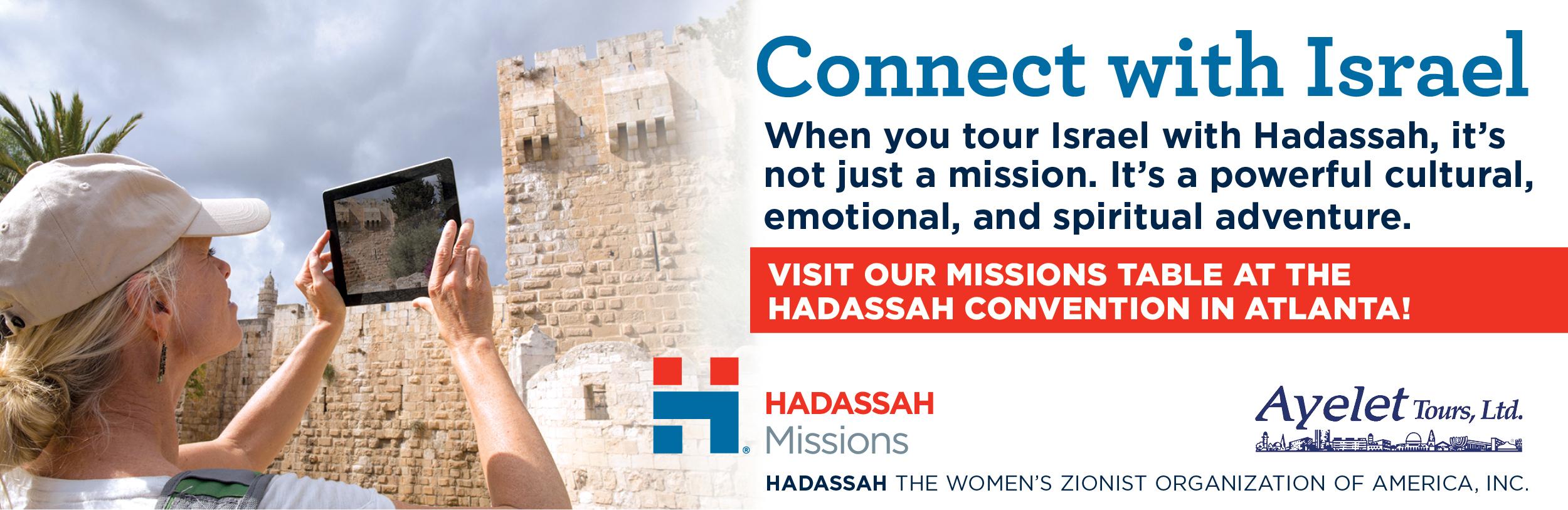 Hadassah Missions