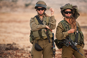 Courtesy of the Israel Defense Forces.