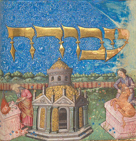 JerusalemWebMishnehTorah