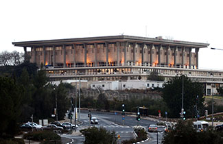 A general view of the Israeli parliament building in Jerusalem the Knesset.Wednesday 14 Dec 2006. Photo by Orel Cohen/FLASH90 F061214OC03