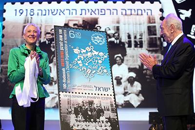 Marcie Natan and Shimon Peres.