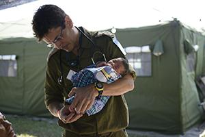 Courtesy of the IDF.