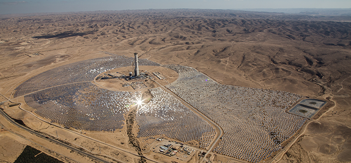Israel Building the World's Tallest Solar Tower