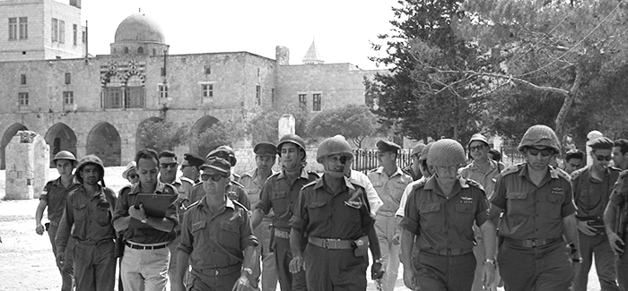 The Six-Day War 50 Years Later: The Pride, the Pain
