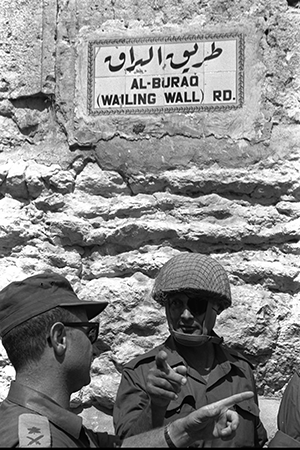 Moshe Dayan in the newly captured Old City.