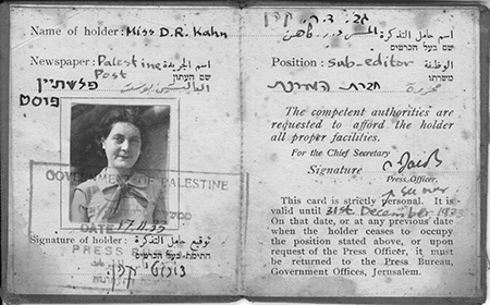 reading myself in another a look at the life of a prestate tel   miss d r kahn s press pass for her job at the post photos courtesy of academic studies press